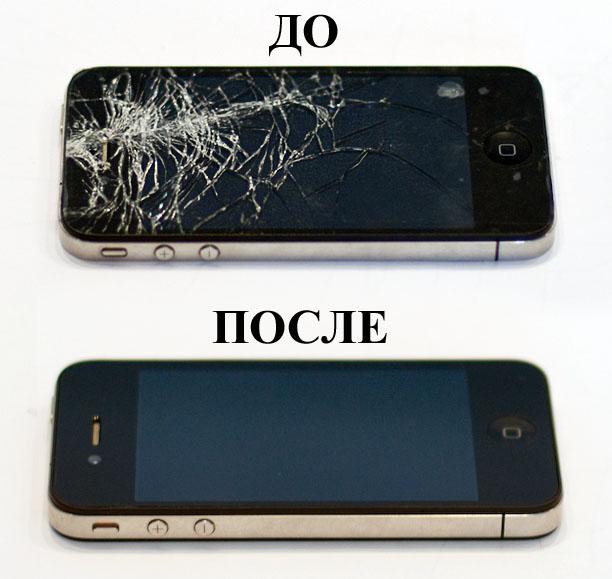 Замена тачскрина iphone 5s
